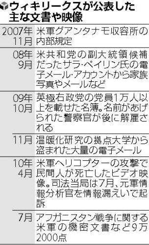 20100802-772331-1-L.jpg