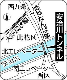 20111202-716984-1-L.jpg