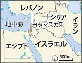 20120208k0000m030072000p_size5.jpg