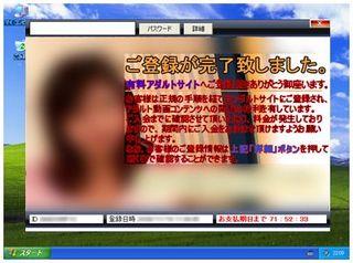 20120210-977090-1-L.jpg