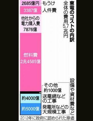 201401112.jpg