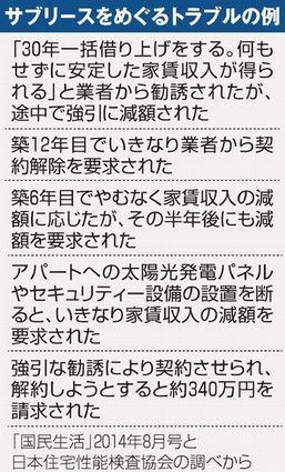 201608111.jpg