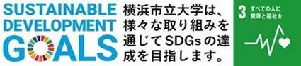 SDGs3.jpg